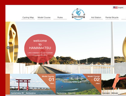 LAKE HAMANA CYCLE TOURISM様